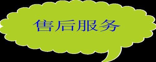 网址 钦州海信热水器维修网站 咨询电话钦南