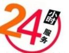 欢迎派单u北京博世热水器维修客服电话 售后维修服务中心