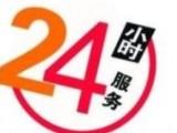 欢迎进入-北京德意玛壁挂炉(各中心)售后服务网站电话欢迎您