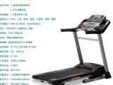 慕森6106家用电动跑步机超静音多功能可折叠室内健身器材上楼
