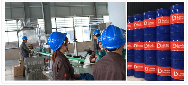广东深圳润滑油厂家批发各类工业润滑油脂,金属加工液