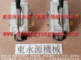 深圳冲床离合器维修,韩国冲床模高指示器 就找东永源