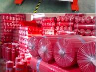 认证 佛山乐从横幅加工厂 条幅印刷制作厂家直销 送货上门