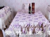 紫竹家居布藝加盟