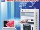 优质产品美尔印彩色数码印刷机可印不干胶