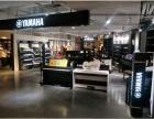雅马哈电钢电子琴体验中心