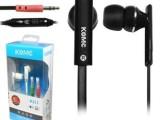科麦K81 入耳式耳塞 MP3 MP4手机电脑耳机带麦克风 带麦