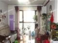 《燕郊二手房》精装东南两居 中间楼层 采光好 随时看房