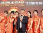 广州庆典礼仪 活动物料 灯光音响桁架租赁 演出表演