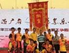 佛山禅南国术龙狮体育会,传统醒狮,开业庆典,活动宣传等…
