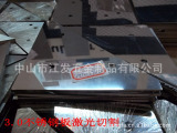 专业钣金加工 冲压折弯焊接加工钣金折弯加工 钣金焊接加工厂C-3