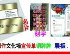 LOGO设计 注册 宣传样本印刷 画册 名片 标牌