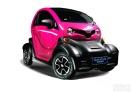 厂家新款微米新能源电动轿车出售纯电动年轻女性的选择32000元