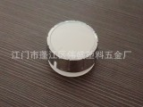 塑料注塑注塑加工厂 塑料模具定制 塑料外壳加工 注塑加工