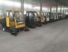 北京小型电动扫地车生产厂家