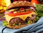 快乐星汉堡加盟多少钱?加盟流程十分简单