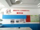 背景形象墙,前台logo,雪弗板,亚克力,不锈钢字,发光字