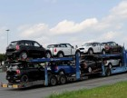 平顶山轿车托运公司至新疆专线运输安全可靠流程