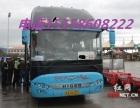 (乘车指南)瑞安到绍兴汽车时刻表票价查询1370661858