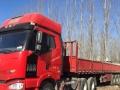 低价出售二手大货车牵引车二手车头可贷款定做轻型挂车