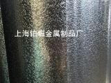 开屏定尺铝板铝卷 合金铝板加工厂 花纹铝板定做厂家