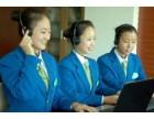 欢迎进入 !石家庄东芝电视机-%售后服务网站电话