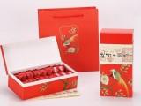 红枸杞包装盒定制 黑枸杞包装盒 礼盒定做 保健食品包装盒定制