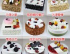 35家南充雷仕蛋糕店生日速递快配送顺庆高坪嘉陵区阆中营山西充