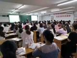 无锡零基础学会计的培训班 会计学完好就业
