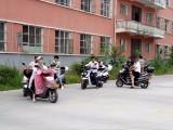 安康尚道摩托车专业培训