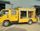 内蒙古市移动应急电源车价格车 载排水车厂家