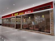 南宁餐饮店装修价格 奶茶店装修图片 南宁服装店装修