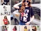 服装厂家供应便宜的服装几块钱的女士短袖几块钱夏季T恤清货批发