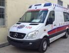 天津红桥区救护车出租,天津总医院120救护车服务