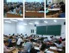 2017众合司考培训班 精品突破班