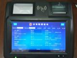 新疆访客机,秒识别,可对接公安网