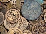 古币收藏鉴别华豫