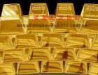 普宁哪儿高价回收黄金