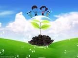 广州黄埔区绿色环保变废为宝产业