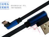 卓连是一家专业从事USB数据线厂家、数据线生产厂家生产与销售