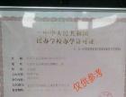 东莞茶山英语培训-凯米尔语言培训中心