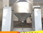 电池材料喷雾干燥设备厂家,优质电池材料专用烘干机