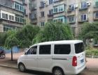 全新五菱空调七座面包车带司机出租,可长短途拉货旅游