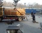 郑州清理化粪池有哪些方法,郑州化粪池清理需要多少钱