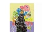 小杨树创意绘画现体验价只需900块上12节课时再送