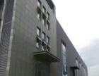 租售金堂成阿工业园区内800—10000平米非中介