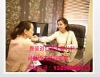 重庆哪里可以做中医祛斑撒?祛斑风险大吗