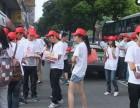 广州兼职派单,户外派单,派单团队