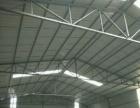 国际港务区 港务区以北 厂房 700平米