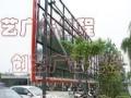 专业广告工程 高空安装 墙体广告安装 招牌灯箱